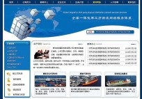 <a href='/news/78.html'  title='物流网站建设' target='_blank'><strong><a href='/news/77.html'  title='物流网站' target='_blank'><strong><a href='/news/77.html'  title='物流网站' target='_blank'>物流网站</a></strong></a>建设</strong></a>模板
